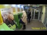 Говорящий банкомат в сбербанке.